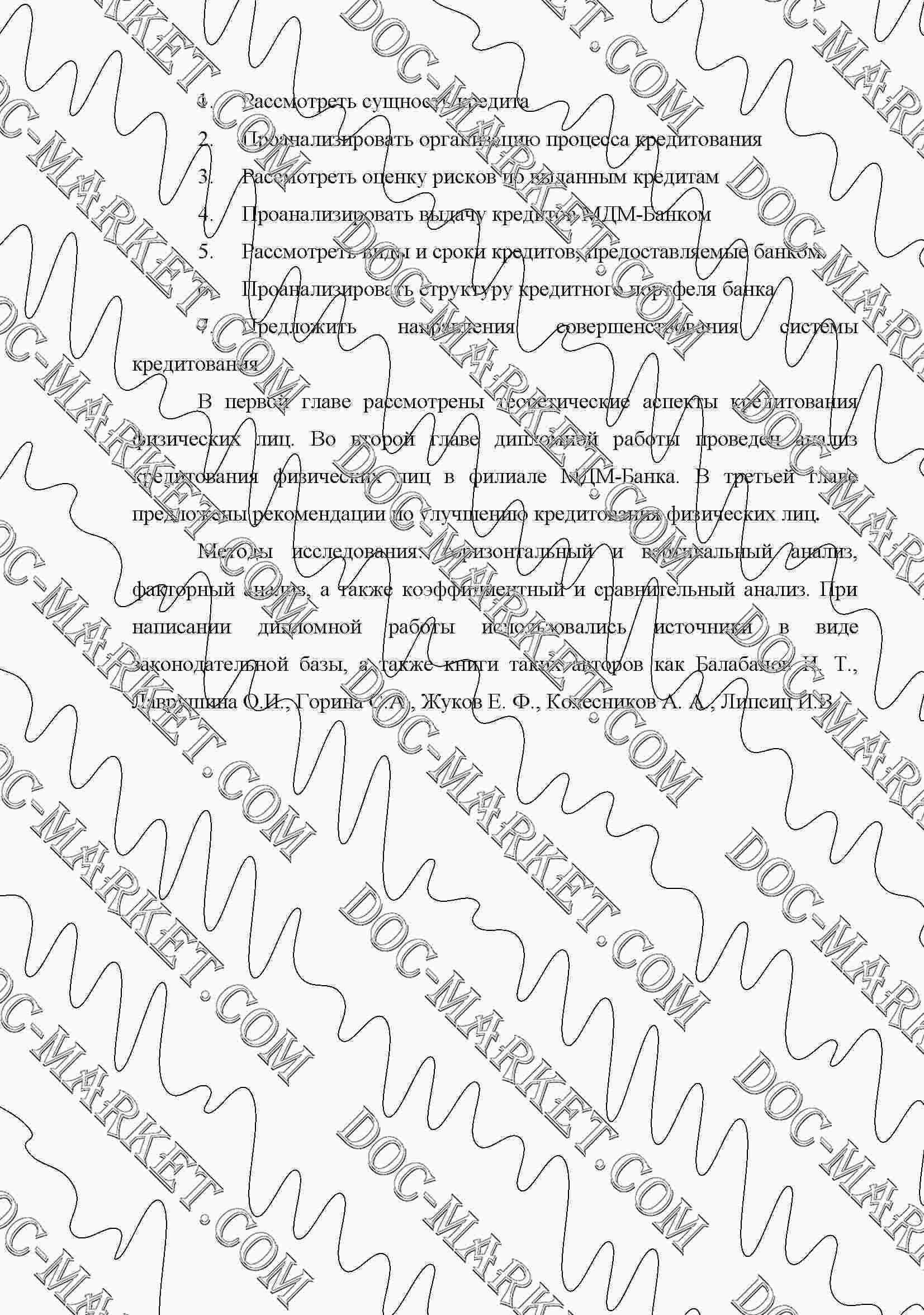 Наружная реклама, A-92615, Донецк, Университетская ул. - Россини ул., призма, схема.