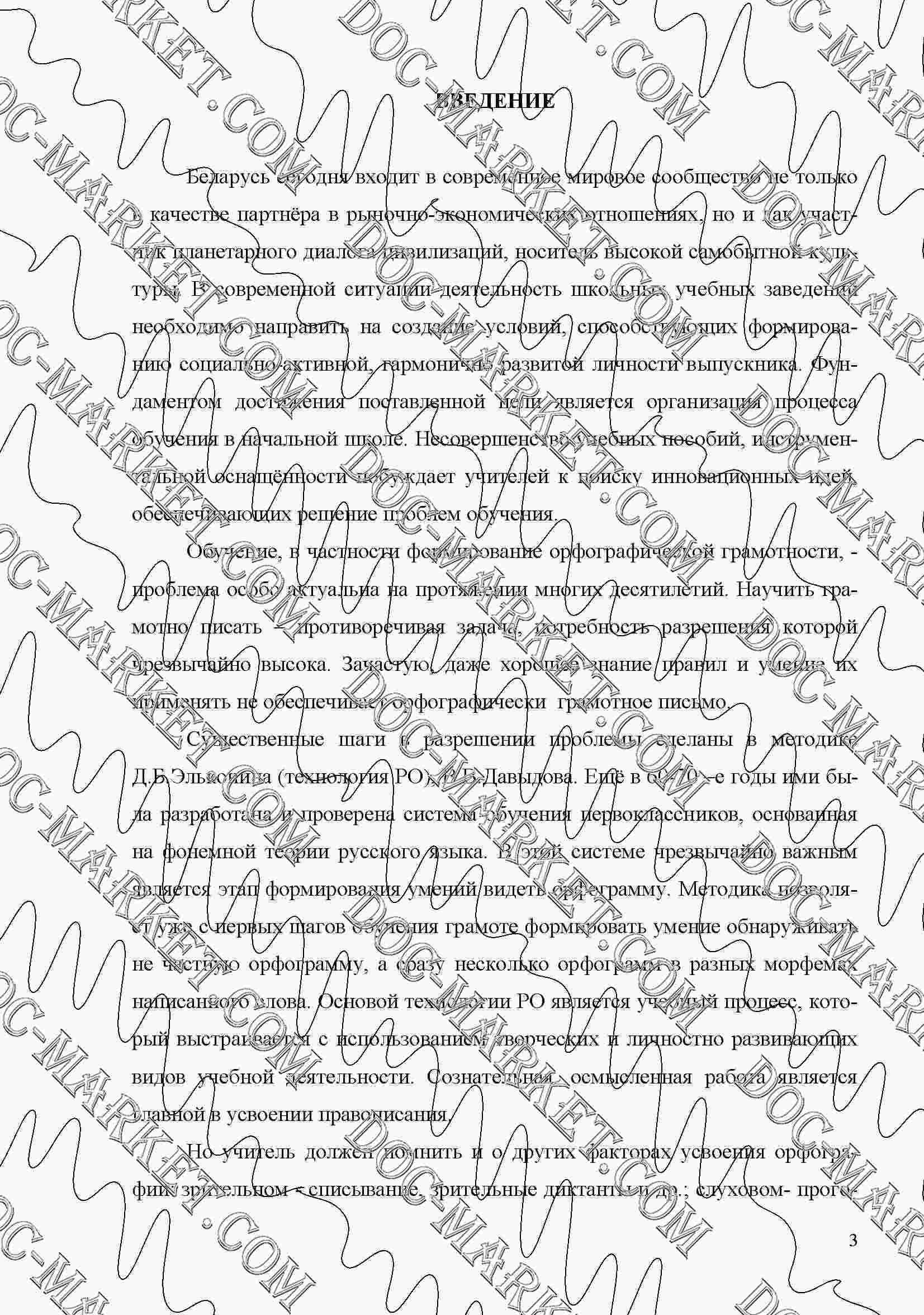 college essays Анализ контрольного диктанта Анализ контрольного диктанта