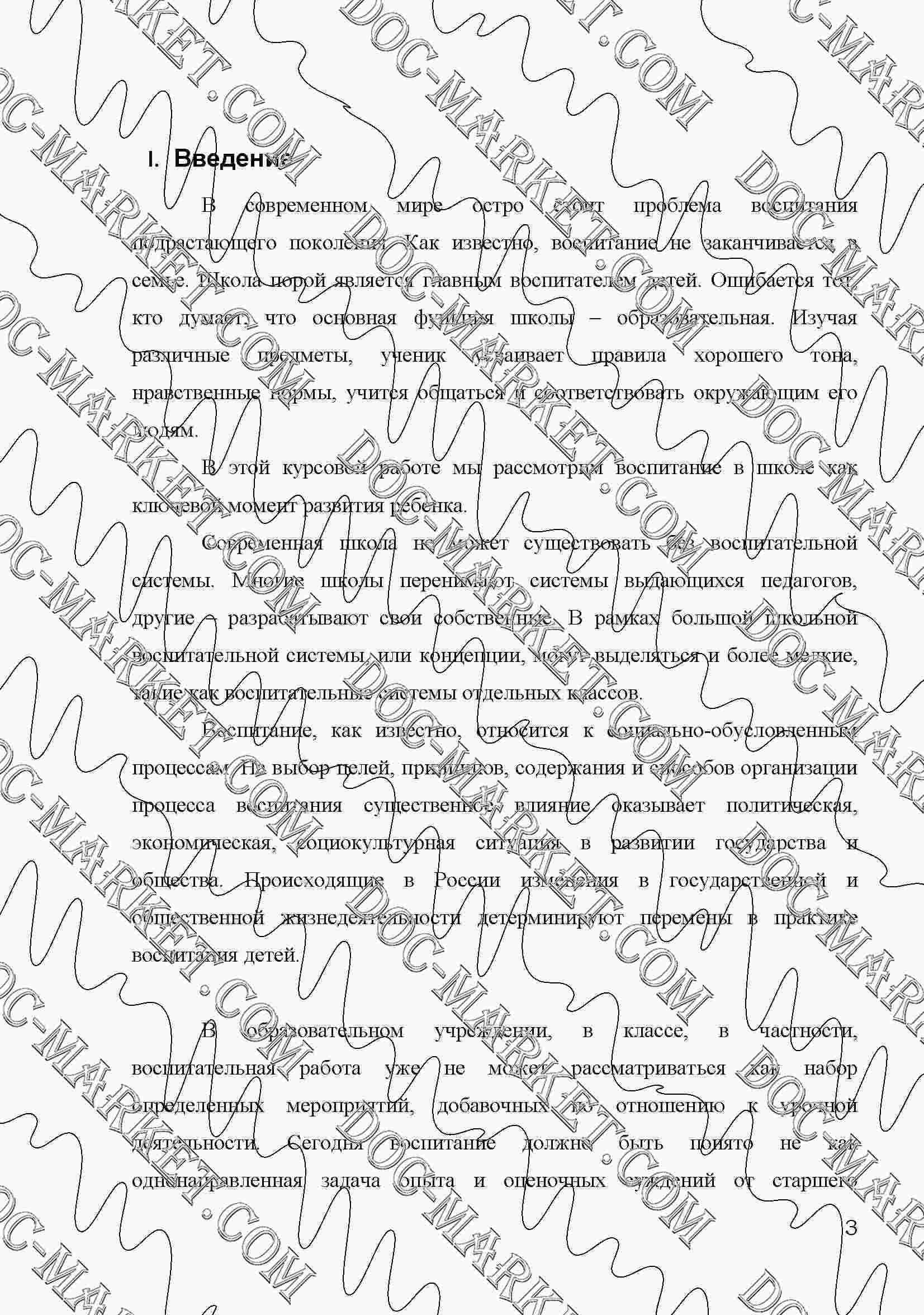 пинский физика 8 класс скачать -гдз -решебник
