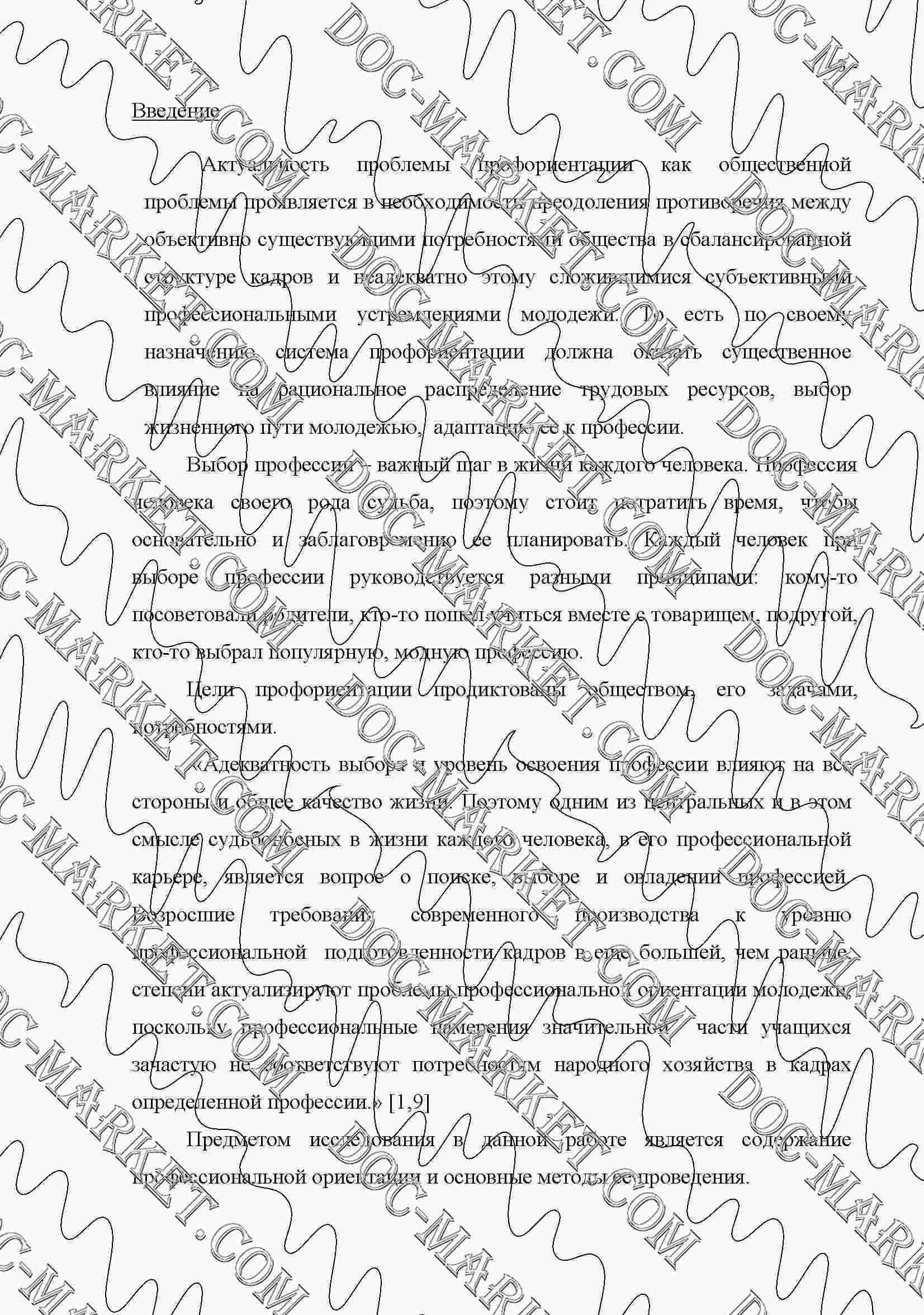 shpori-po-spetstehnologii-konditerskoy