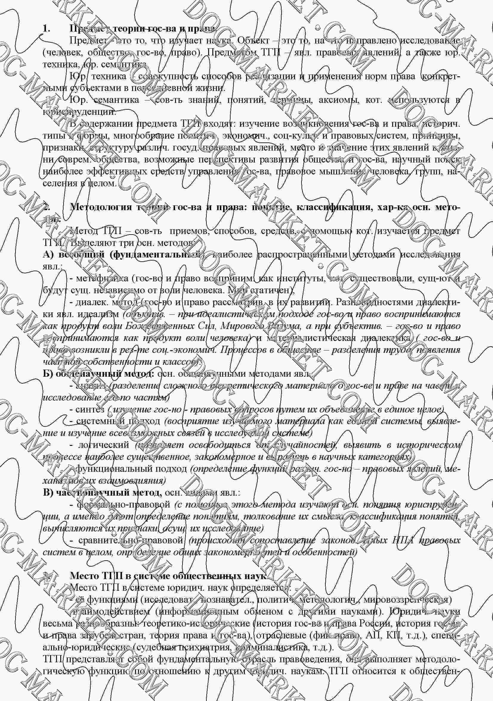 Подробнее: http://diplom-itru/razrabotka-sistemy-priema-zayavok-na-gruzoperevozku-v-vide-veb-prilozheniya/ работа подготовлена и защищена в 2013