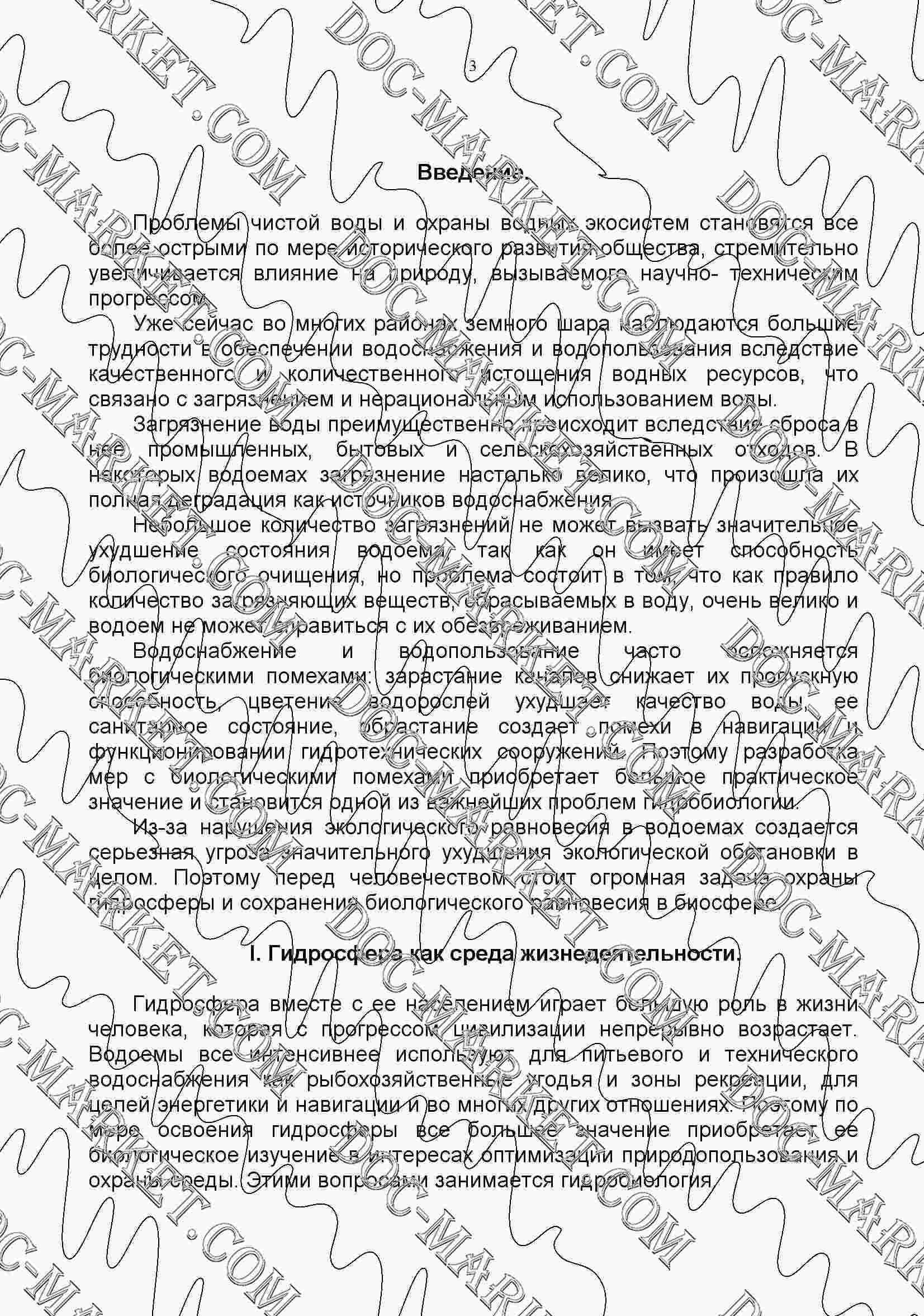 реферат на тему октябрьская революция 1917 года