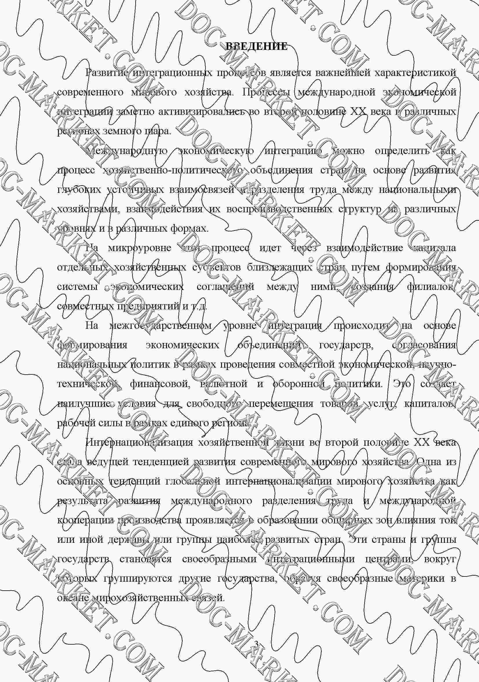 28. Сущность, структура и функции 69