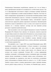 Вечерняя Рутина ФлайЛеди