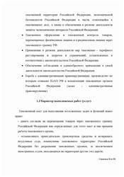 Другая Отличный отчёт о практике посмотреть по предмету Отчёт о  Отличный отчёт о практике