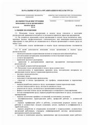 Другая отчёт о преддипломной практике на автотранспортном  1